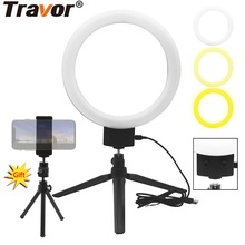 Ring Light 9 Inch USB Annular Lamp Dimmable LED With Tripod For Studio Photography Photo Round Youtube