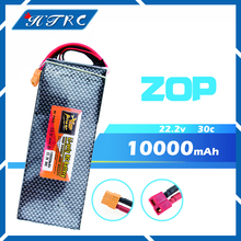 1pcs ZOP Lipo battery 22.2 V 6s 10000 mAh 30C max 35C Xpower XT60 T plug for rc drone Helicopter Airplane parts