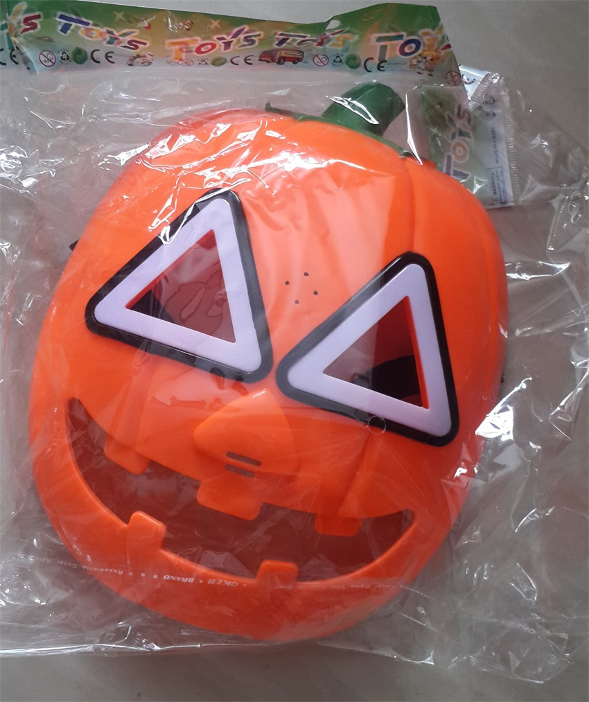 Lovely Halloween Gifts Pumpkin Mask Flashing with Sound Halloween ...