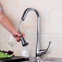 Современный Роскошный Кухонный Кран Вытащить Кран Бассейна Раковина Смеситель Поворотный Латунь Осадки Смеситель Для душа