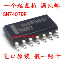 50pcs/lot SN7407DR SOP14 SN74067SOP 7407 SMD
