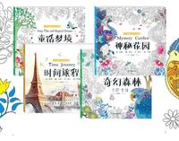 4PCS LOT Mystery Ganden The Enchanted Forest Time Journey Fairy Tales Coloring Book Drawing Painting Book