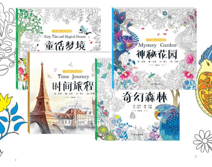 4Pcs/Set Mystery Garden+The Enchanted Forest+Time Journey+ Fairy Tales Coloring Book Drawing Painting Book Secret Garden Style my secret garden 5 year memory book