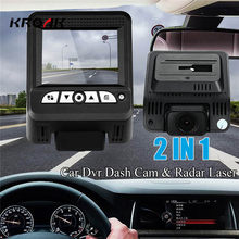 Mini Car DVR Camera 2 In 1 1080P Full HD Video Recorder Car Camcorder Camera G-SENSOR Dash Cam LDT Radar Laser with Car Charger(China)