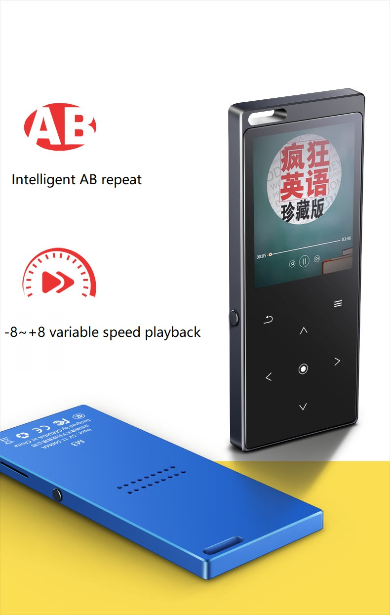 New BENJIE M3 Bluetooth MP4 Player Walkman FM Radio E-Book Reading Voice Recorder Metal Touch Hifi Music Player TF Video Speaker (5)