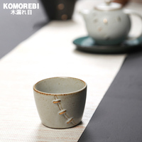 HANDMADE Rust Glaze Crude Pottery Portable Tea Set Ceramic Travel Kung Fu TeaPot Include 1 Pot 1 Cup Vintage Tea Cup Set Tea Ket