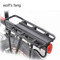 wolf's fang Bicycle Carrier fast disassembled bike shelves aluminum alloy mountain bike bicycles rear seat riding Free shipping
