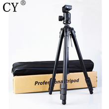 High Quality Professional Aluminum 531BT Photo Video Tripod with 531BH Ball Head Portable Digital Camera Tripod