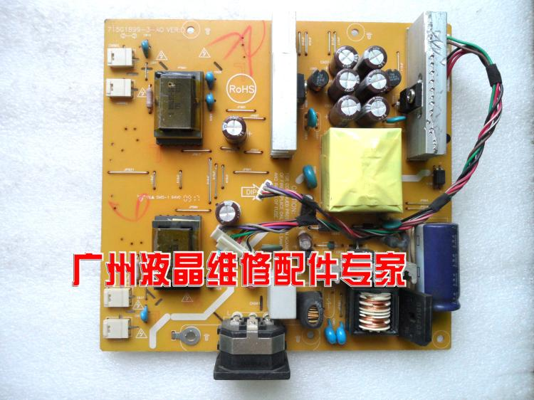 Free Shipping>Original 100% Tested Work HSG1019 HW191A power board pressure plate 715G1899-3-AO free shipping original 100% tested work lcd a174v power board 715g1236 3 as