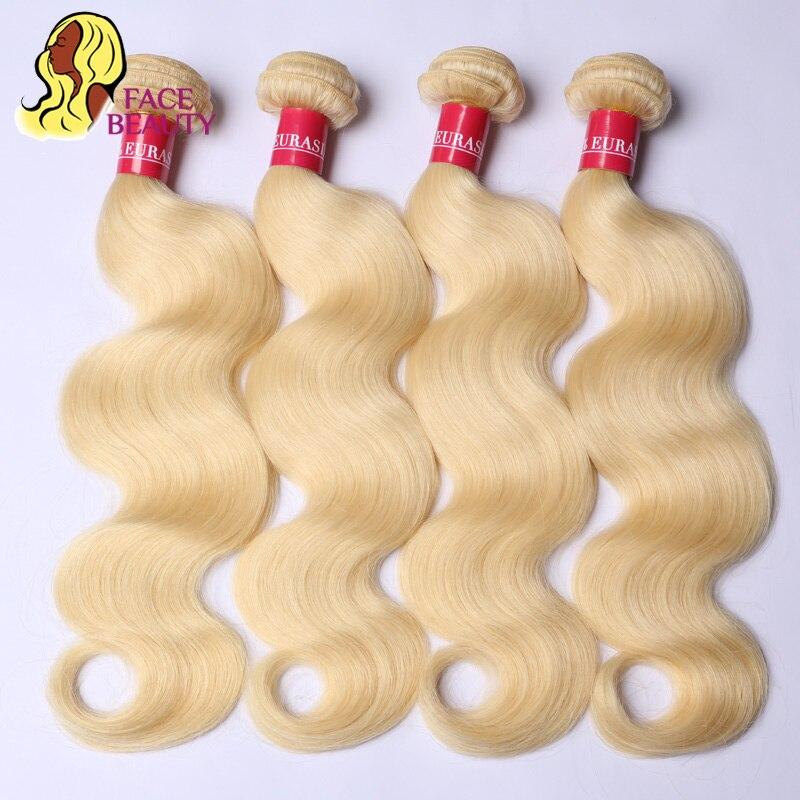 Facebeauty 613 блондинка Цвет тело волна волос, плетение 4 Комплект s перуанской человеческих волос Комплект предложения 8 дюймов до 30 дюймов Может ... ...