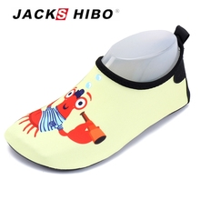 JACKSHIBO Kid Water Shoes Child Indoor Slippers Toddler Sandals Beach for Infant Barefoot Socks Baby First Walker