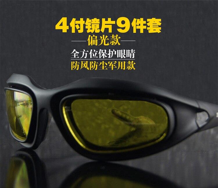 Prix pour C5 Polarisées Lunettes Armée, militaire lunettes de Soleil 4 Lentille Kit, hommes de Tempête Du Désert Tactique Lunettes Sportives Polarisées Lunettes