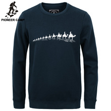 bluzy dres jesienno-zimowa polar