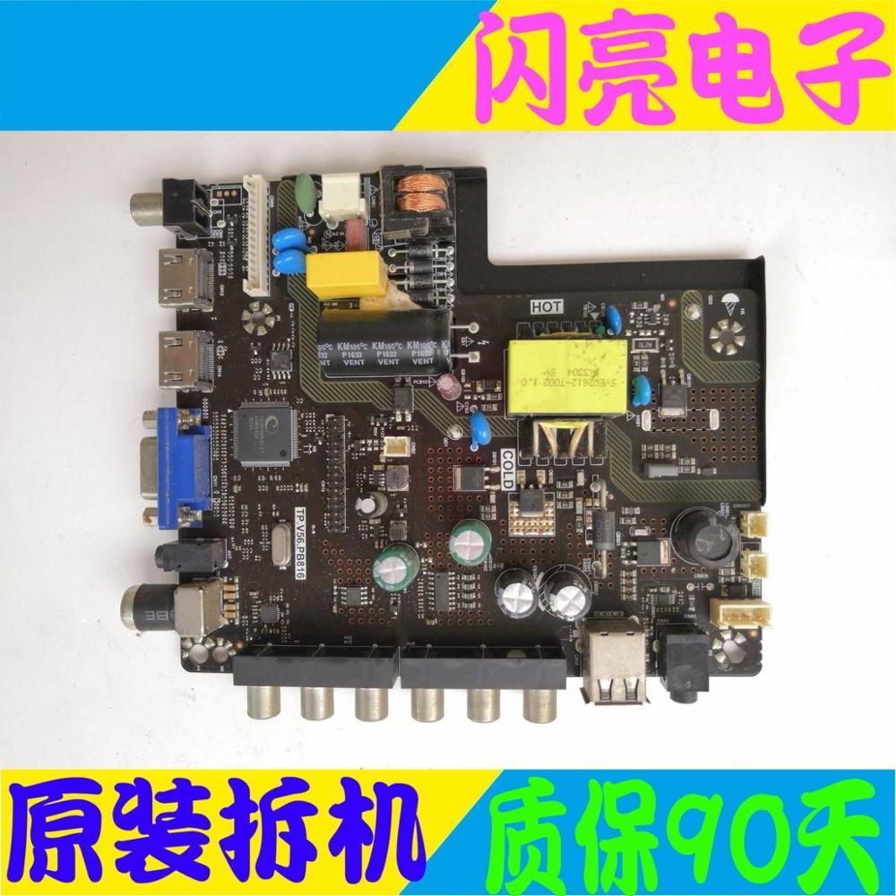 Main Board Power Board Circuit Logic Board Constant Current Board motherboard TP.V56.PB816 HV320WX2-506