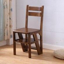 Бытовой обеденный стул со спинкой многофункциональный складной стул из цельного дерева двойного назначения деревянная лестница кухонный стул