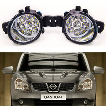 For Nissan Qashqai 2007-2012 Car styling CCC E2 3000-1WK LED Fog Lamps DRL Lights 1set