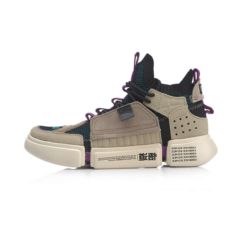 6884edd37 ... Li-Ning PFW Men ESSENCE ACE Basketball Shoes Breathable LiNing Sport  Shoes Fitness Sneakers AGBN069 ...