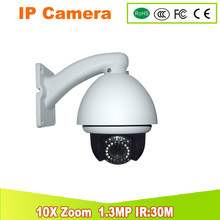 2017 YUNSYE NEW HD 2MP IP PTZ Camera 960P 1.3MP 10X Optical Zoom 4.7-47mm VariFocal Lens Pan/Tilt Rotation ONVIF 2.0 MINI CAMERA