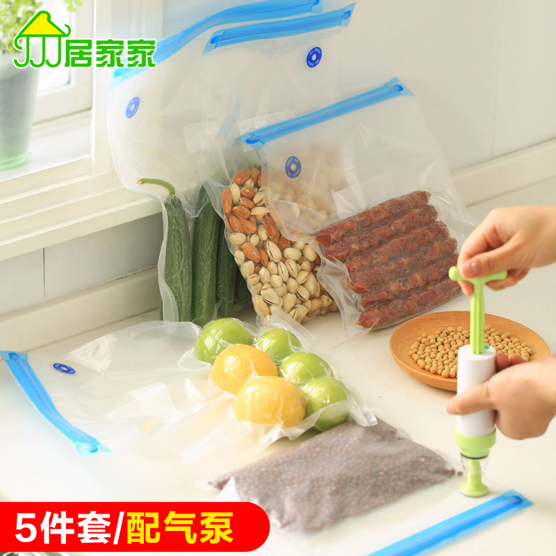 vacuum compression bags food bags of fresh vegetables thicker food freezer bags sealed pouch