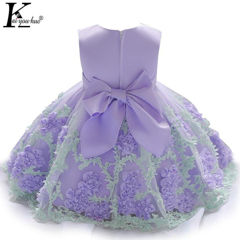 Vestidos niñas vestido traje para niños partido princesa Vestidos ...