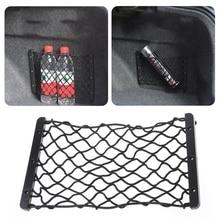 New Universal Car Trunk Storage Bags Fire Extinguisher Net Network Luggage Bottle Umbrella Drink Holder Box Pocket Car Styling