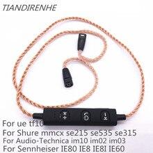 MMCX Bluetooth אוזניות Adater עבור Shure SE215 SE535 SE846 UE900 tf10 TF15 Sennheise ie80 ie8 28 Core טהור נחושת קלוע חוט