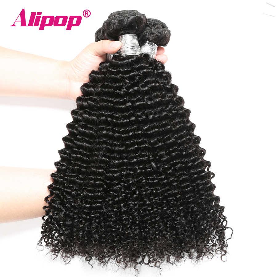 ALIPOP малазийские пучки вьющихся волос афро курчавые вьющиеся 3/4 пучки предложения Remy человеческие волосы переплетения пучки черный/темно/светло-коричневый цвет