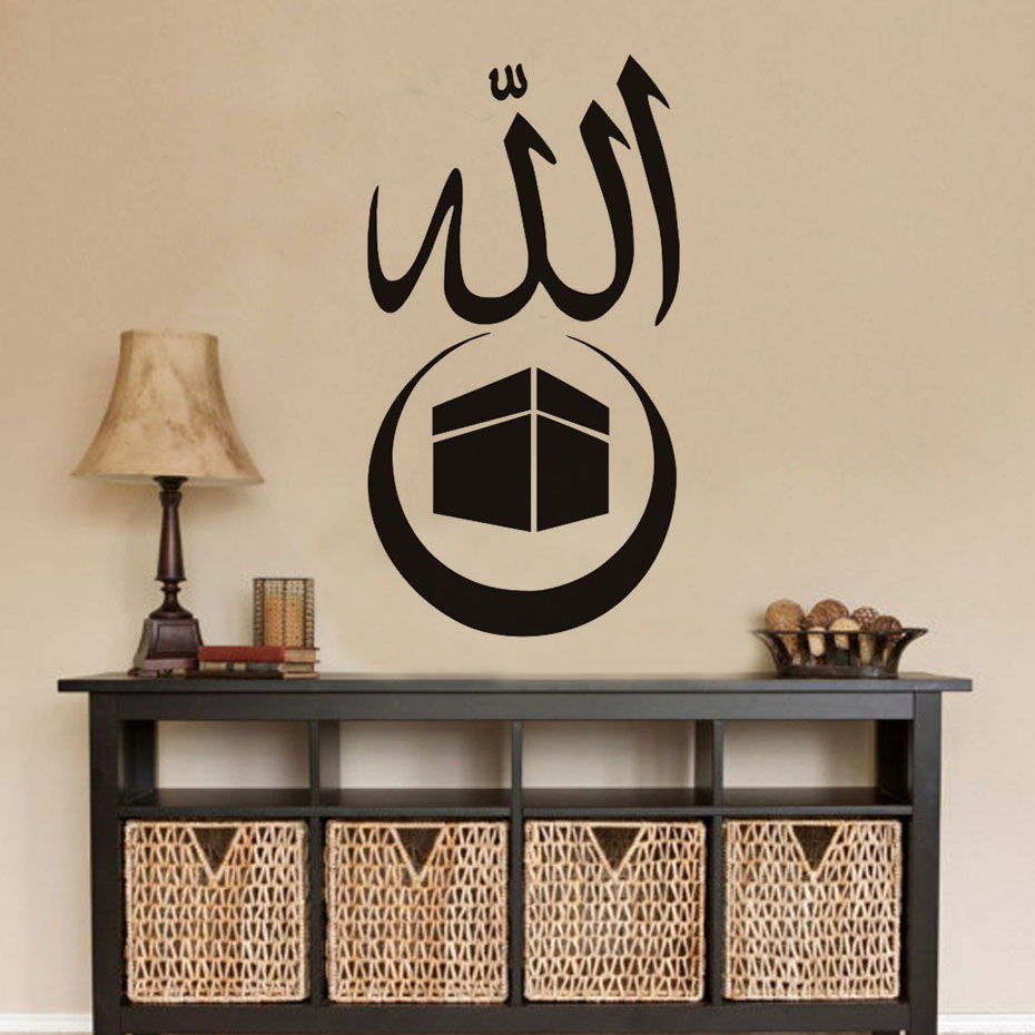 Us 2 11 30 Off Desain Baru Nama Allah Stiker Dinding Allah Kaligrafi Dinding Stiker Perekat Diri Wallpaper Untuk Rumah Modern Dekorasi In Wall