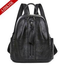 Aibkhk 2017 школьный стиль рюкзак для девочек студенческие кожаные рюкзаки черный туристические рюкзаки