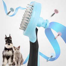 Pet Comb Dog Cat Deshedding Stainless steel round head Hair removal Brush Bathe Massage Grooming Cleaning Supplies