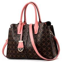 2019 New Womens Shoulder bag for Handbag Vintage Crossbody bags Casual Female fashion Women Messenger
