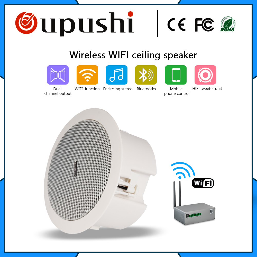 OUPUSHI KS812B wifi ceiling speaker 10 20W High quality built in speakers home background speakers use