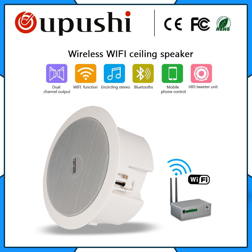 Oupush i KS812B wifi haut parleur de plafond 10 20 W haut parleur intégré de haute qualité haut parleur de fond à la maison utilisation pour le système public-in Barre de son from Electronique    1