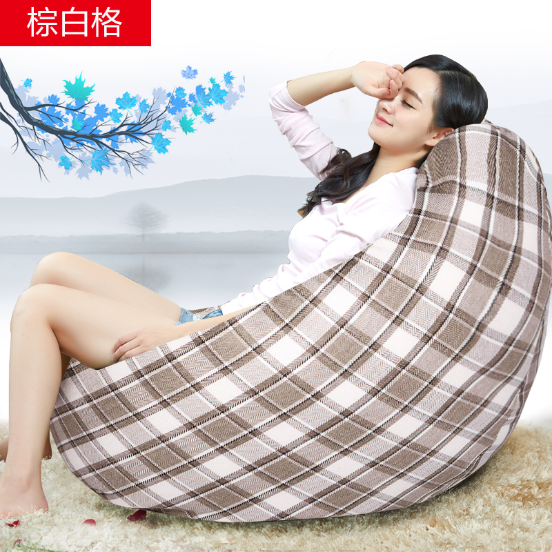 Living room news newspapers sofas bean bag sofa ywxuege for 6 letter word for living room