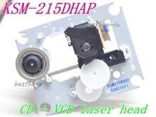 Лазерная головка KSM215DHAP, с функцией лазерной головки, подходит для использования с устройствами, работающими на расстоянии от 1 до 4 лет