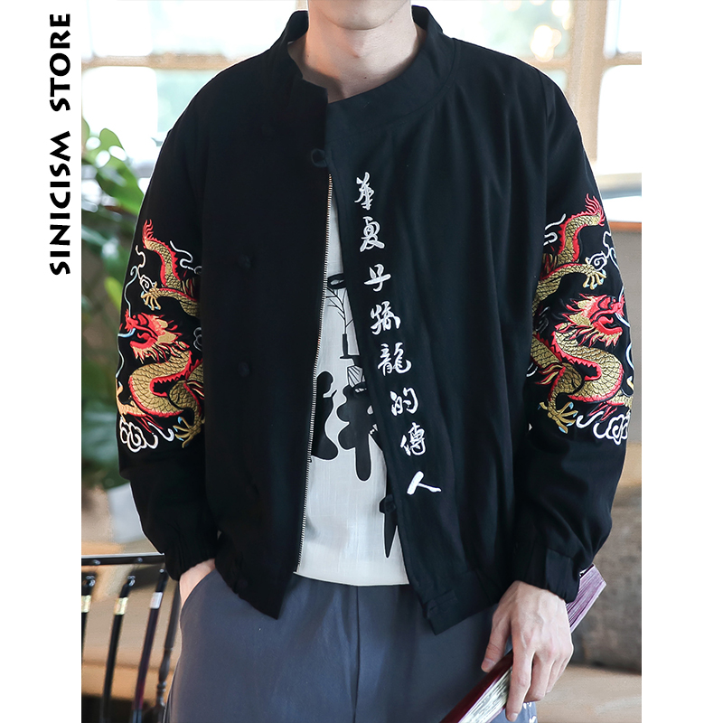 Sinicism Store Man Windbreaker 2018 Male Letter And Dragon Embroidery Black Jacket Mens Casual Harajuku Bomber Jacket Plus Size
