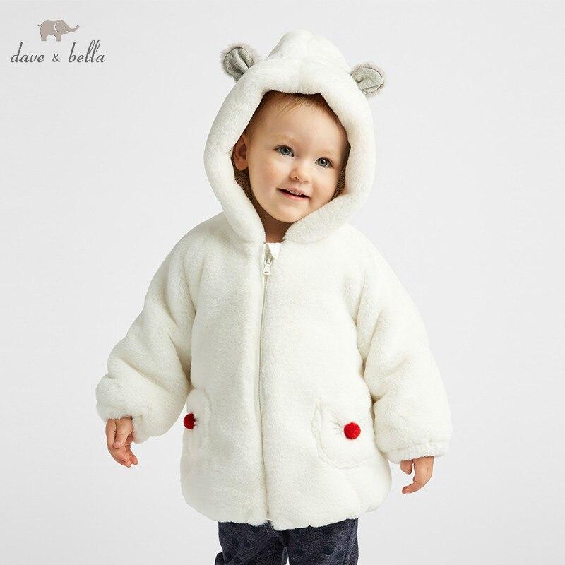 DBM8257 dave bella autumn winter baby girls lovely jacket children fashion outerwear kids hooded coat