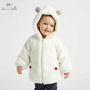 DBM8257 dave bella autumn winter baby girls lovely jacket children fashion outerwear kids hooded coat - DISCOUNT ITEM  50% OFF All Category