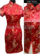 Shanghai Story  new fashionable Qipao Dragon phoenix phenix print faux silk dress short cheongsam chinese dress Qipao Red J4060