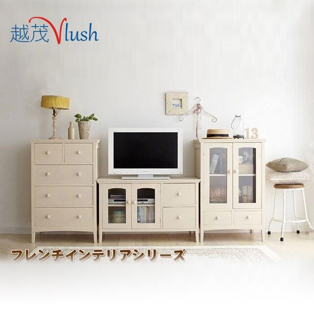 De meer mau franse tv kast combinatie woonkamer slaapkamer tv kast ...