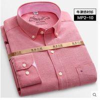 new arrival shirt male long sleeve Oxford silk cloth cotton men's fashion casual Plus size S 2XL 3XL 4XL 5XL 6XL 7XL 8XL