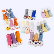 3 pairs of cute cartoon cotton infant socks boys and girls common spring autumn