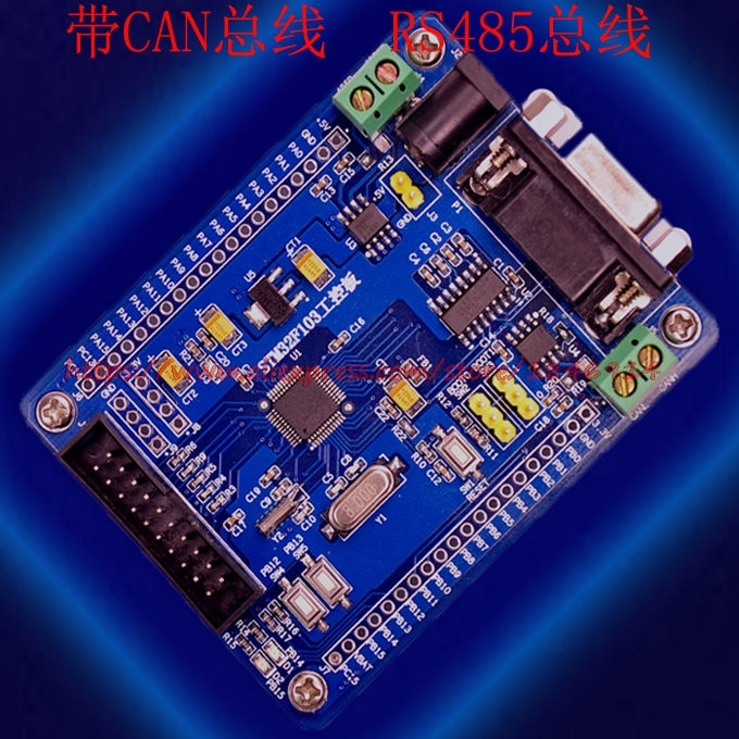 STM32 Development Board Minimum System Core Board STM32F103C8T6 With CAN RS485 485