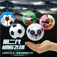 Hot selling 2016 Induction Aircraft Toy Children's Camouflage ball Fly Toys RC Helicopter Flying Best Kids Gifts random colors