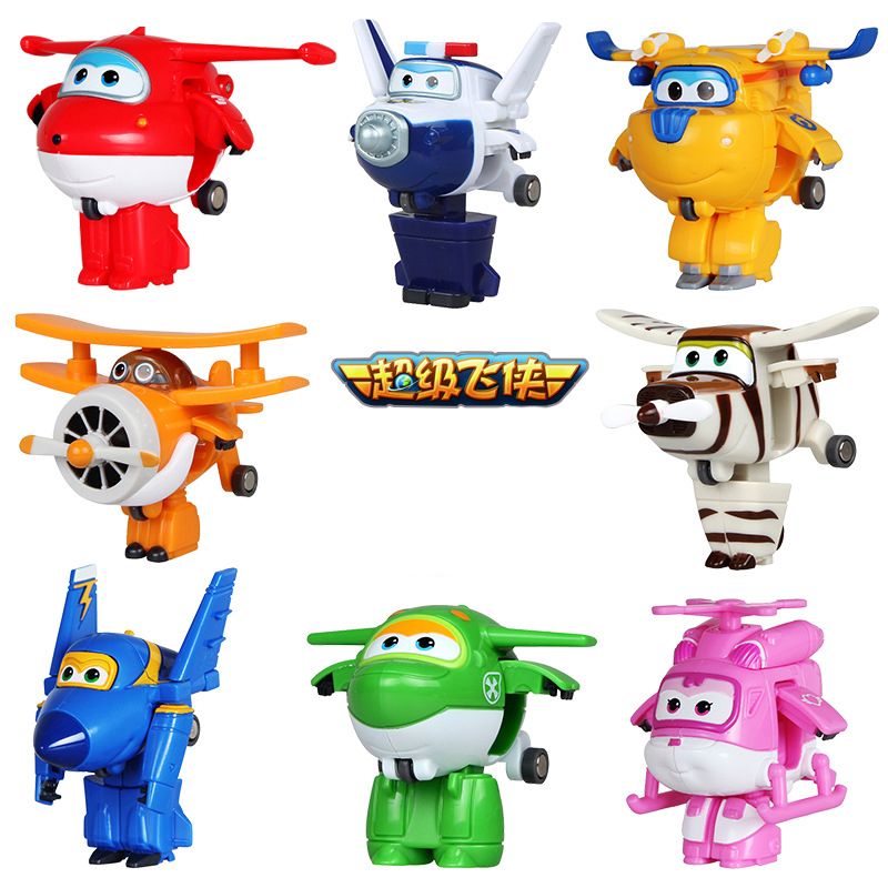 super wings (2)