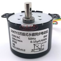 Free Shipping PMSM 50KTYZ Synchronous Motor 50r Min 220V AC Motor Reversing A Low Controllable Speed