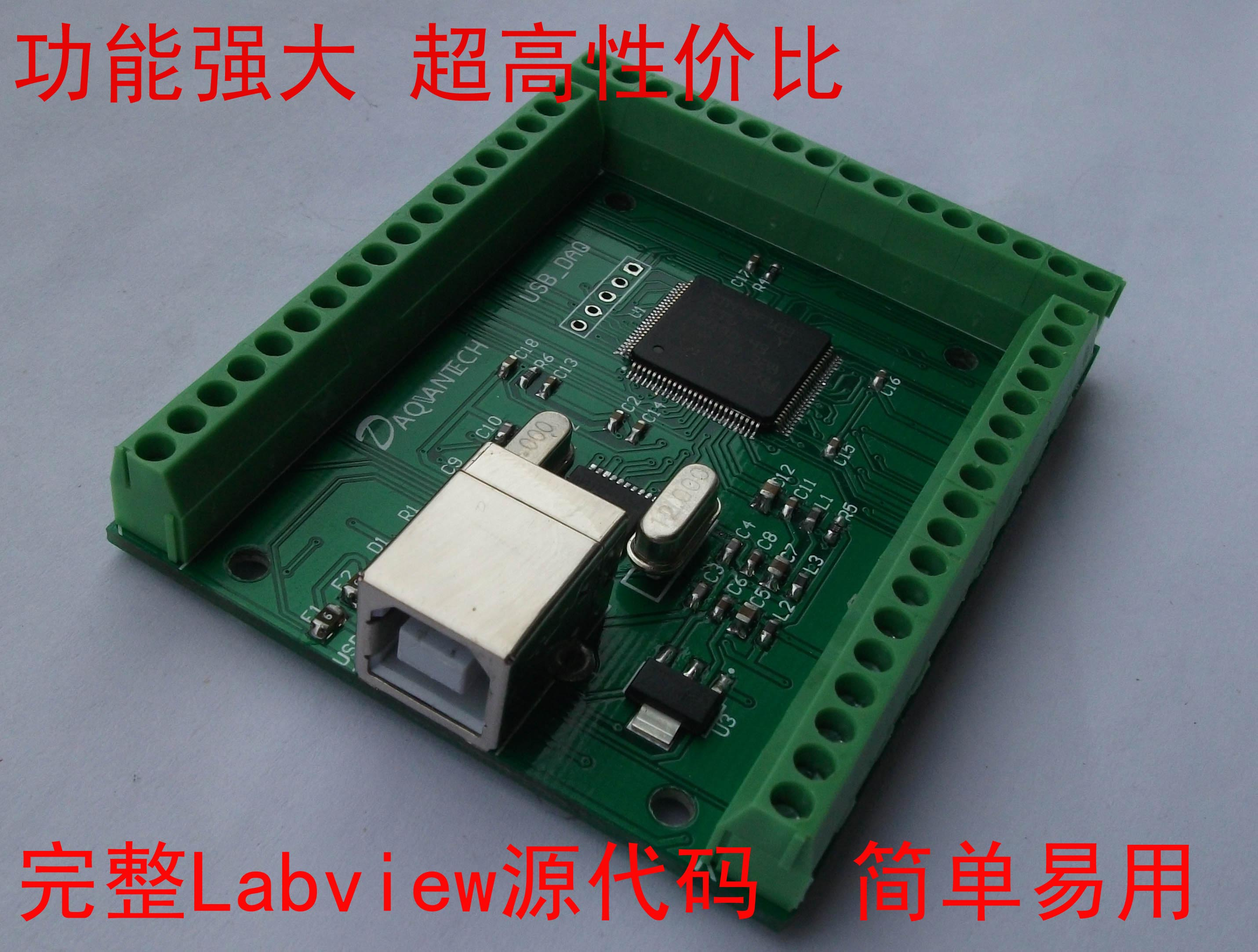 USB Data Acquisition Card 12 Road 12 Bit AD 2 Road DA 2 Frequency Measurement 4 Road PWM 28 Road DIO