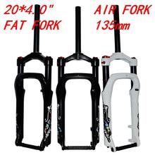 "MTB Cruiser Fork Moutain Bicycle 20 inch Fat Bike Air Fork Lockout Suspension Forks Aluminium Alloy For 20x4.0""Tire 135mm(China)"