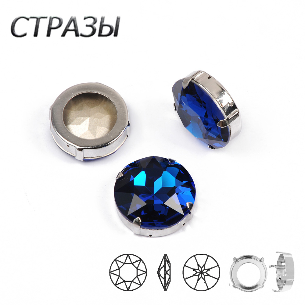 SW 243 Blue Wholesale Apparel Accessories 27mm Pointedback Chaton Fancy NO Hot Fix Rhinestone Factory For Dress Garment Designs