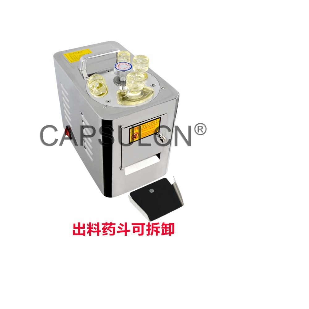 CapsulCN, CN-838B Chinese Medicine Slicer Cutter, Ginseng/Pilose Antler Slicing in Pharmacy Machine.(220V) data mining in predicting anti retroviral drug in hospital pharmacy